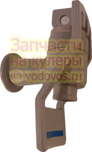 Кран холодной воды на кулер Aqua Work V745BIIIVLED