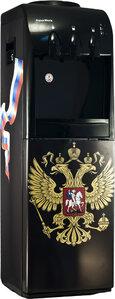 Кулер для воды Россия с холодильником