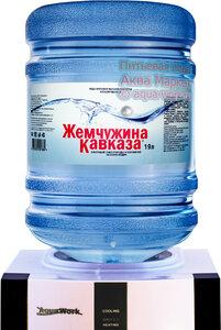 Вода Жемчужина Кавказа