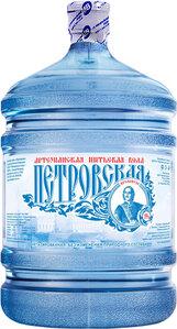 Питьевая вода Петровская