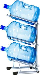 Стойка для 3 бутылей по 19 литров серебро