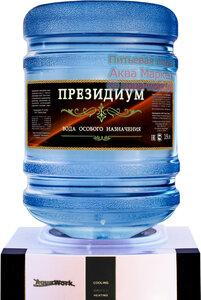 Вода Президиум