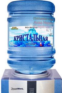 Питьевая вода Кристальная