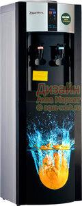 Кулер для воды Aqua Work 16-LD/EN-ST Апельсин