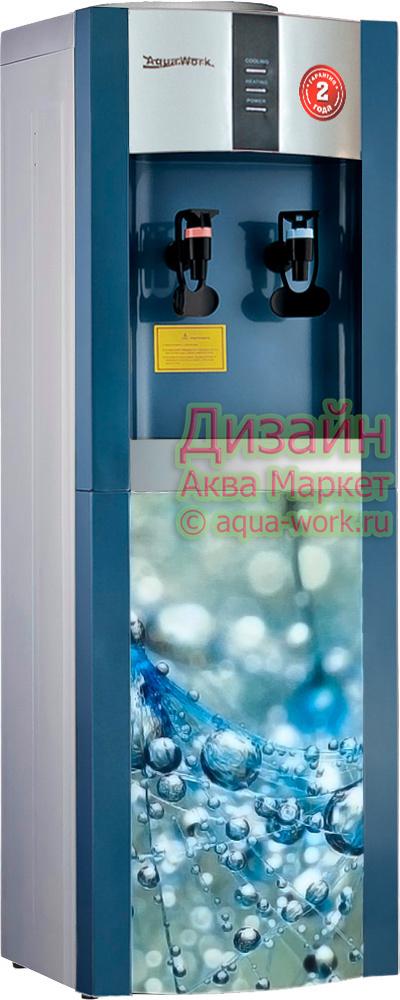 Aqua Work 16-L/EN ����� ������ � ������������� ����������