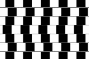 Параллельны линии или нет?